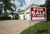 Πως να φωτίσετε το σπίτι σας για να το πουλήσετε γρήγορα